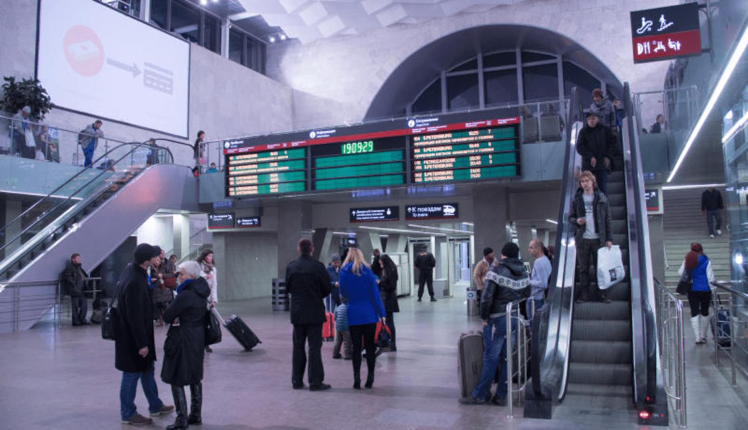 аэропорт брянск касса